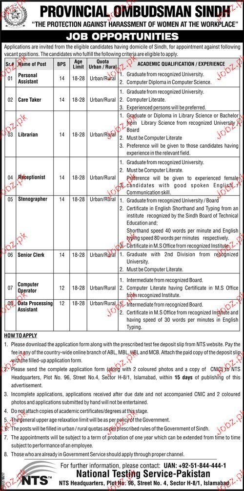 Provincial Ombudsman Sindh NTS Jobs 2017
