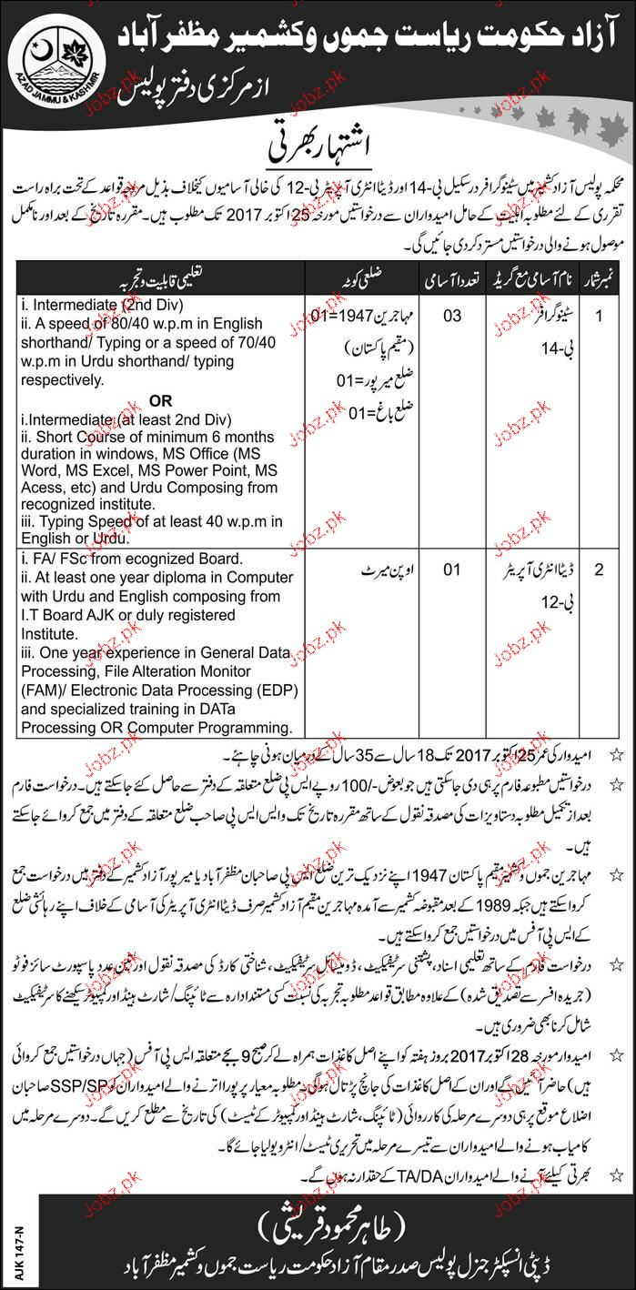 AJK Police Department Jobs