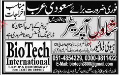 Shawal Operators and Heavy Drivers Job Opportunity