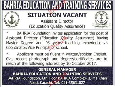 Bahria Foundation Training Services Jobs