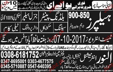 Building Painters and Telecom Operators Wanted