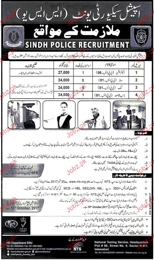 Sindh Police Recruitment in Special Security Unit SSU 2019 Job