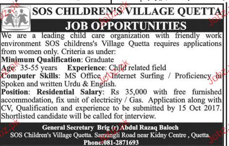 SOS Children Village Quetta Jobs