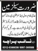 Haji Ghulam Hussain & Sons Required Sales man