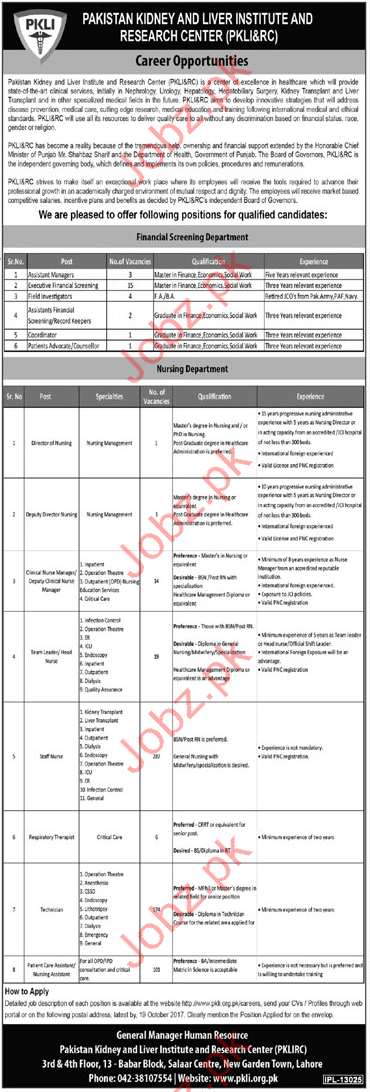 Pakistan Kidney Center Required Assistant Manager