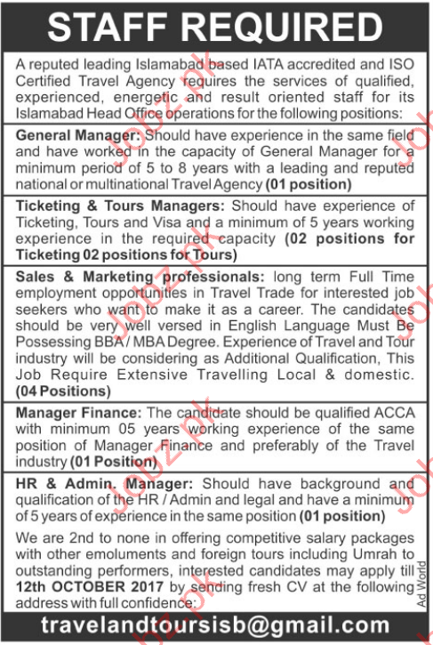 Travel and Tours Islamabad Jobs 2017