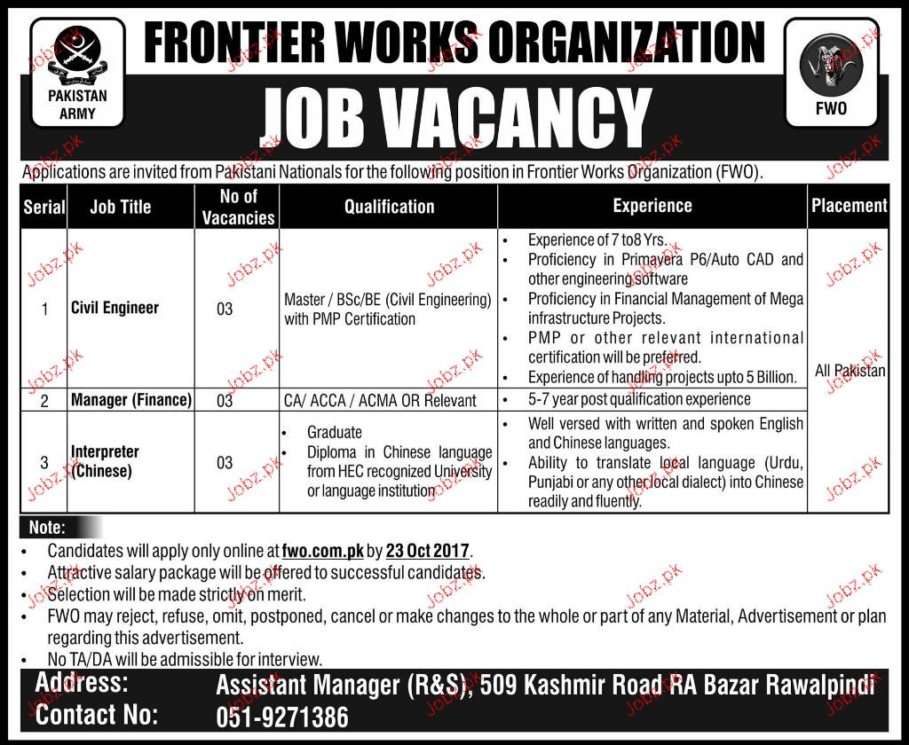 Frontier Works Organization FWO Jobs