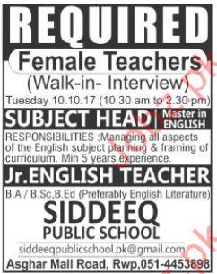 Siddeeq Public School Female Teachers Job 2017 2019 Job