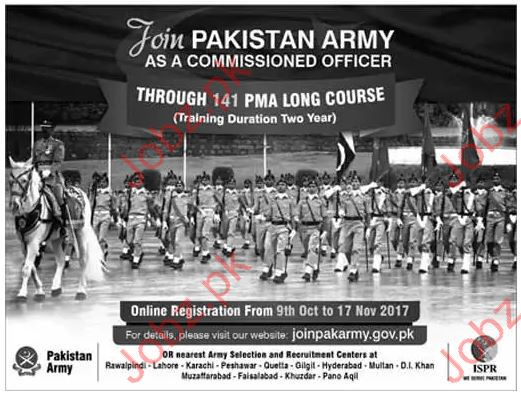 Pakistan Army Jobs 2017