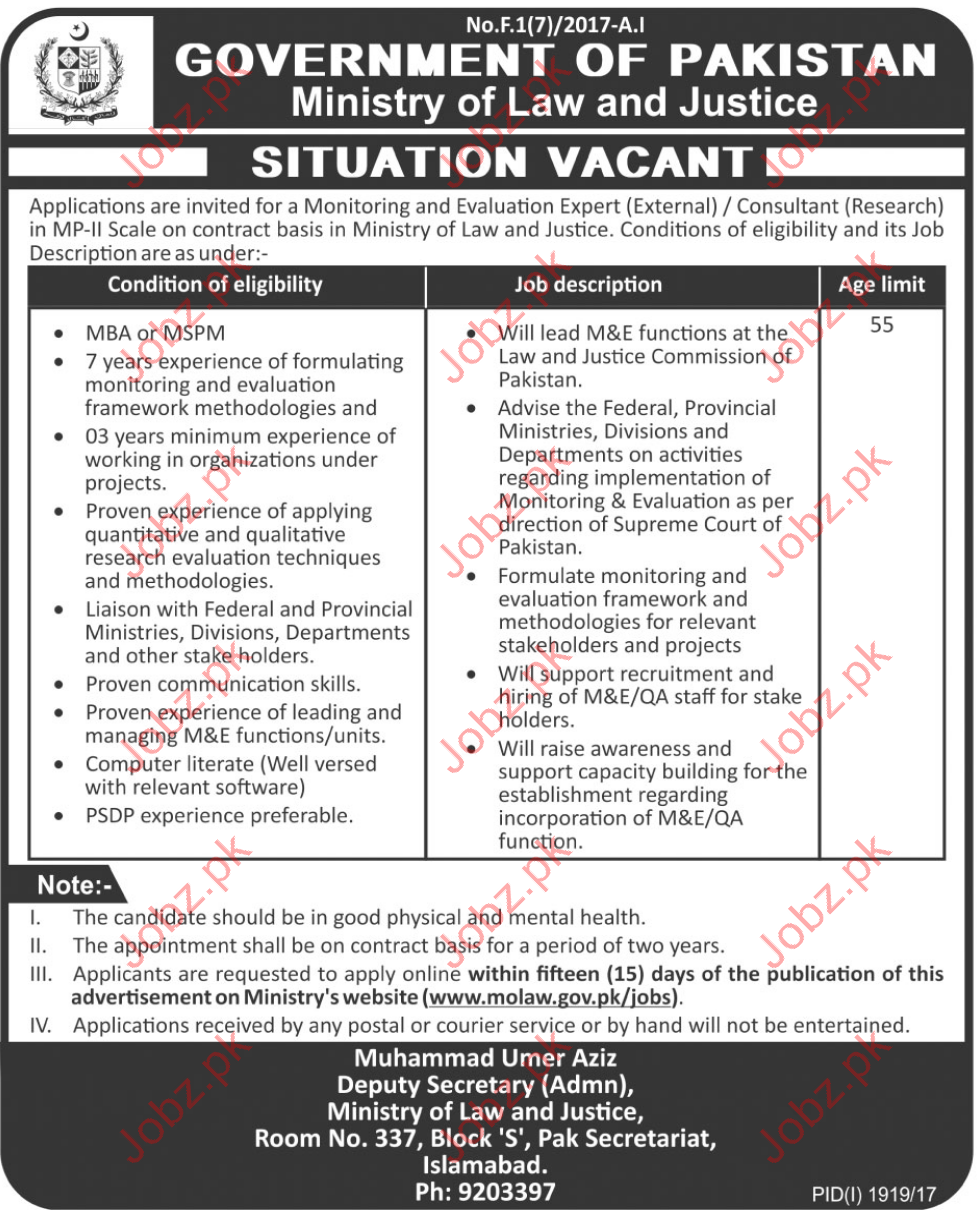 Ministry of Law and Justice Situation Vacant 2017