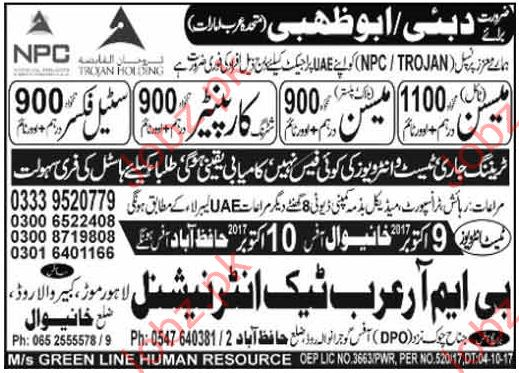 Mason, Carpenter and Steel Fixer Jobs Opportunity