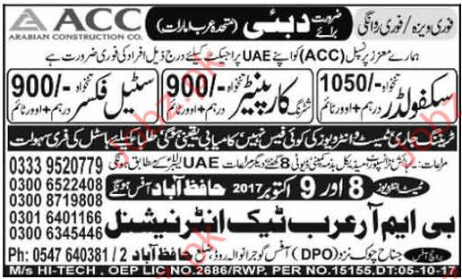 Carpenters and Steel Fixer Jobs Opportunity