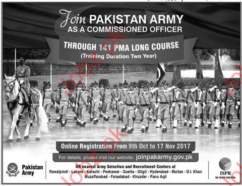 Pakistan Army Commissioned Officer