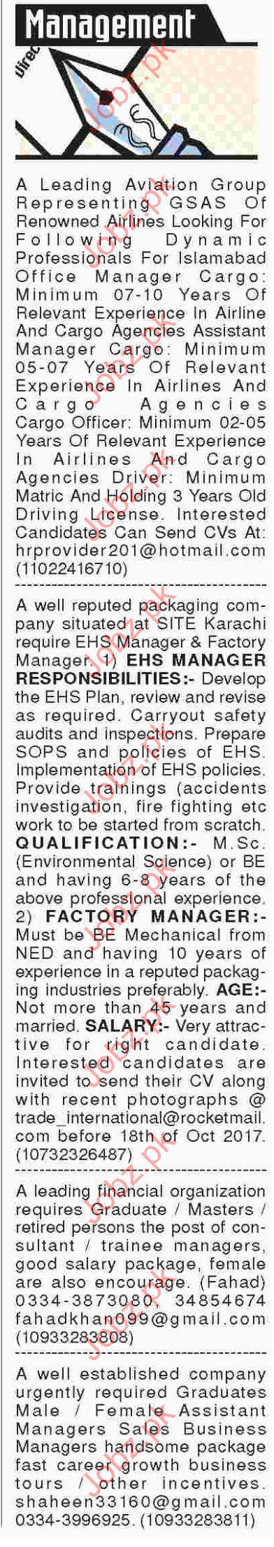 Administrative staff,EHS Manager,Financial Manager Jobs