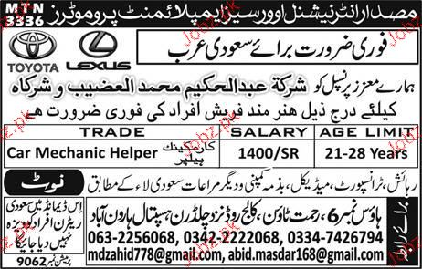 Car Mechanic Helpers Job Opportunity