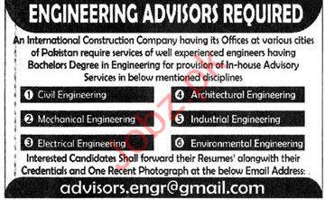Engineering Advisor required