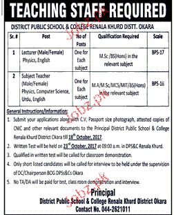 District Public School and College DPS Jobs
