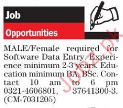 Data Entry Jobs Opportunity Karachi