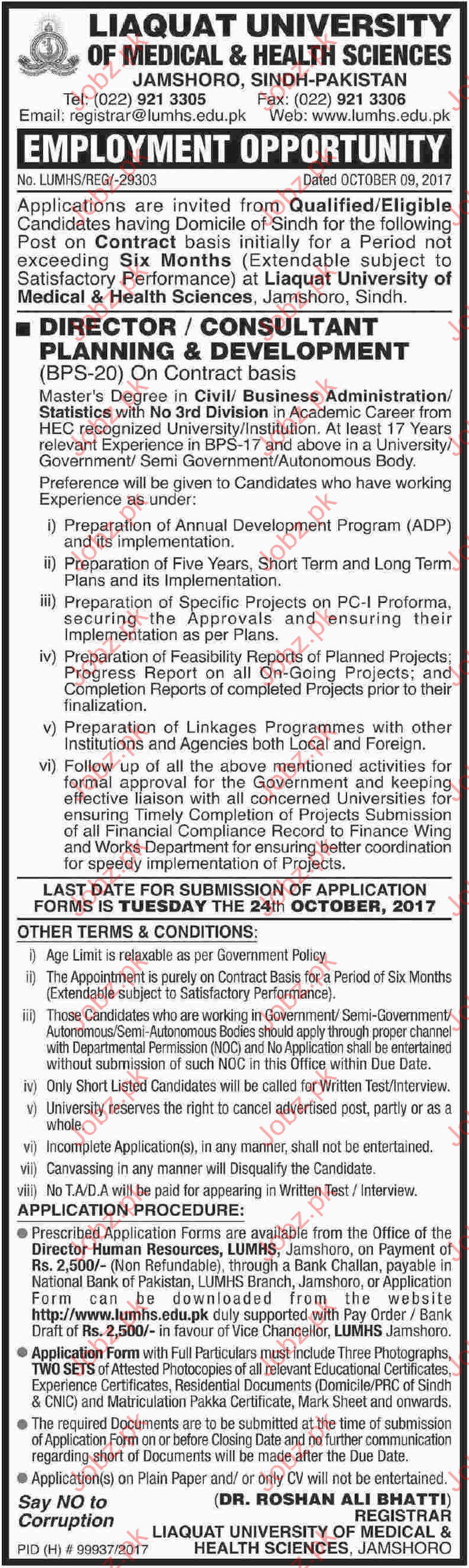 Liaquat University of Medical & Health Sciences required