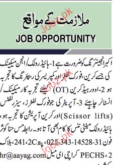 Hydraulic / Engine Mechanics Job Opportunity