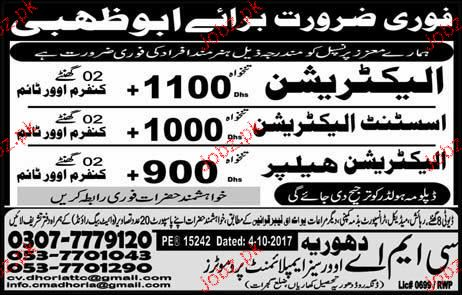 Electricians, Assistant Electricians Job Opportunity