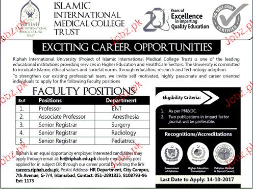 Islamic International Medical College Trust Jobs
