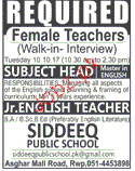Siddeeq Public School Jobs