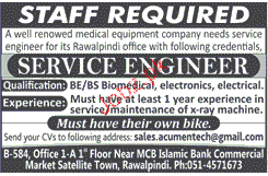Service Engineers Job Opportunity