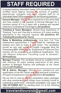 general manager ticketing tour manager job opportunity