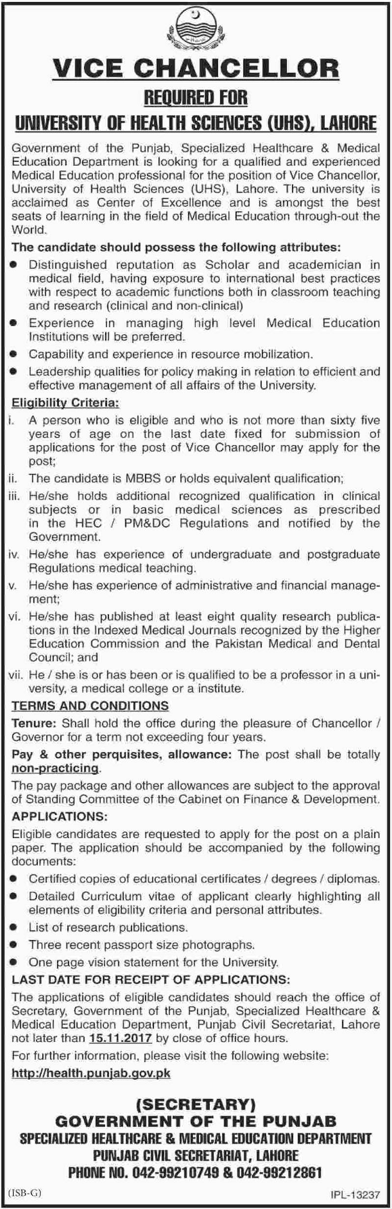University of Health Sciences UHS Lahore required