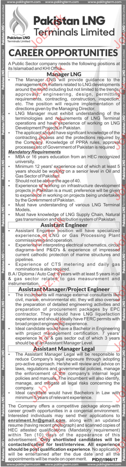 Pakistan LNG Terminals Ltd Career Opportunities