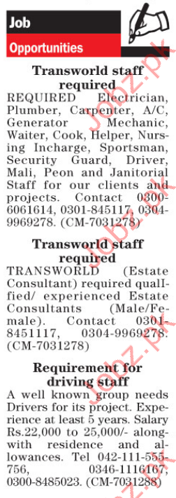 Estate Consultant, Driver & Electrician Jobs Lahore