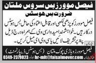 Road Hostess Jobs Opportunity Multan