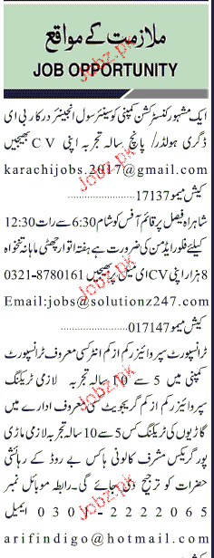 Senior Civil Engineers, Admin Manager Job Opportunity