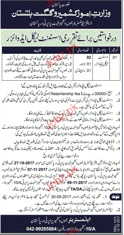Ministry of Kashmir and Gilgit Affairs Job Open