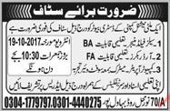 Sales Field Manager, Order Bookers & Computer Operator Jobs