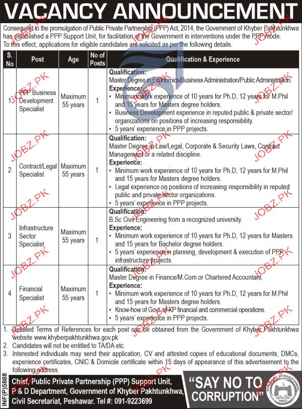 P & D Department Jobs