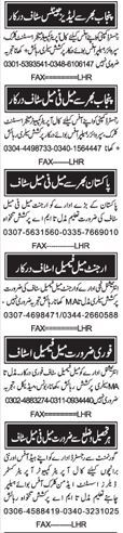 Experienced Staff Wanted For Karachi, Sindh
