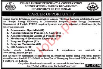 Specialist, Assistant Manager, Engineer, Technician Jobs