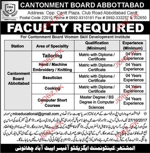 Cantonment Board Job