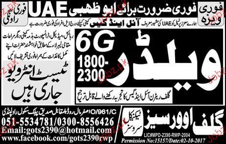 Welders 6 G Job Opportunity