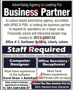 Computer Designers, Office Secretary Job Opportunity