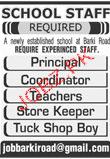 Principal, Coordinators, Teachers Job Opportunity