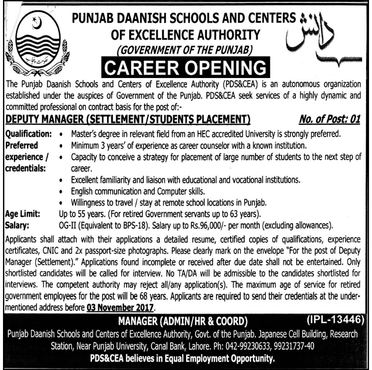 Punjab Danish Schools & Centers of Excellence Authority Jobs