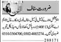 Office Staff wanted Multan