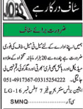Office Staff wanted Islamabad