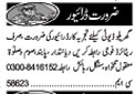 Drivers Jobs Opportunity Lahore