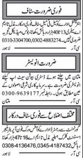 Assistant Clerk & Call Operator Jobs Lahore