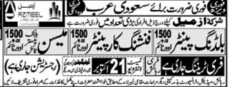 Saudi Arabia Jobs Opportunity 2017