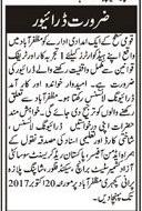 Driver required in Muzaffarabad